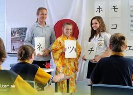 Coolum SHS: Japanisch-Unterricht
